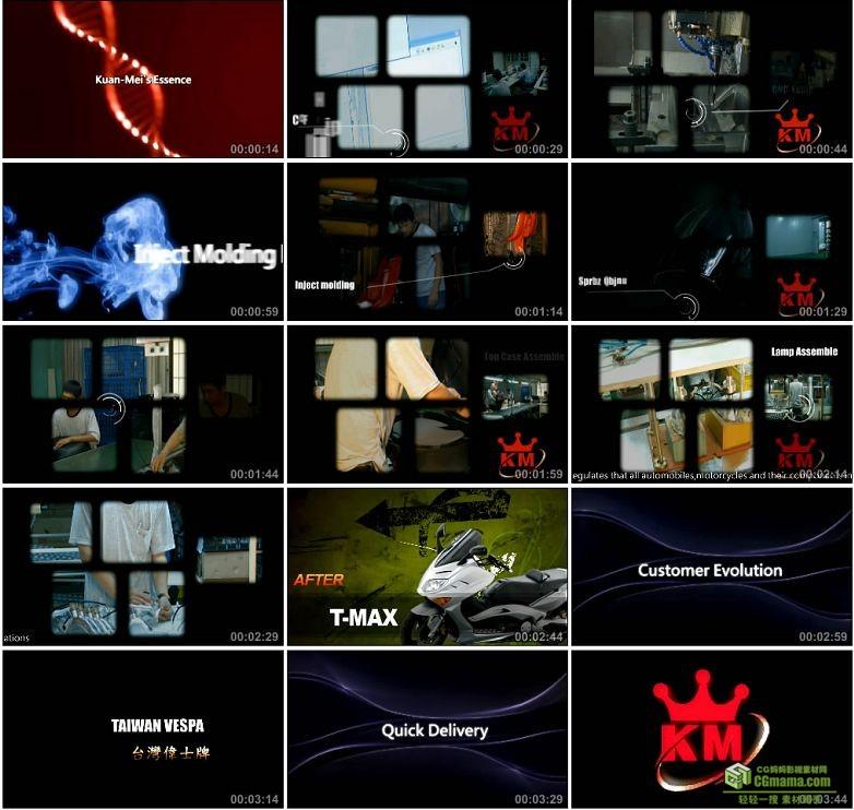 AA0183-冠美塑胶股份有限公司企业宣传片高清实拍视频素材下载