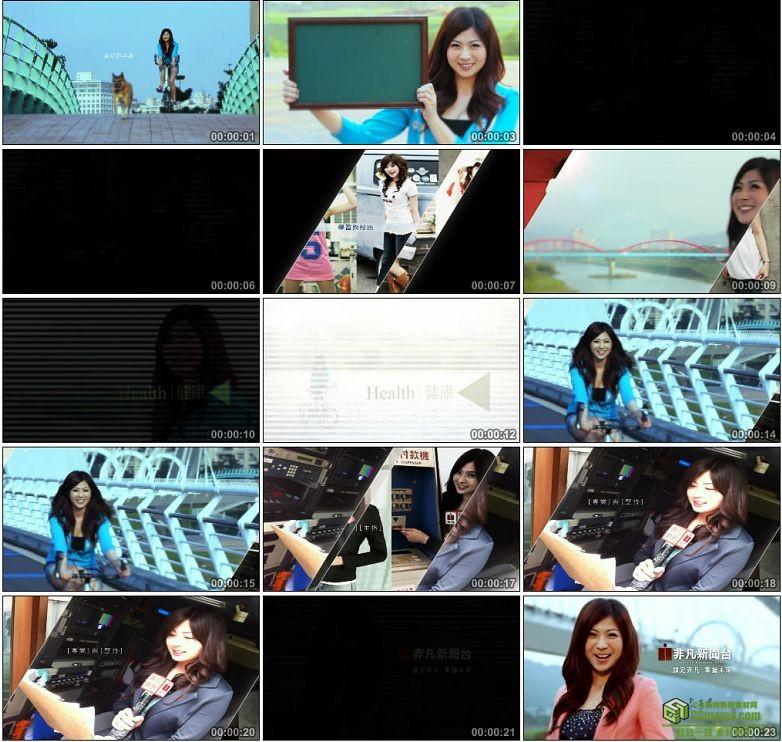 AA0189-2012朱芳君非凡新闻台形象宣传片