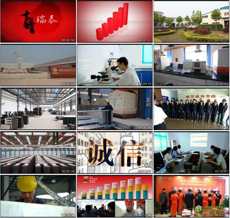 AA0174-泰瑞科技十周年宣传片高清实拍视频素材下载