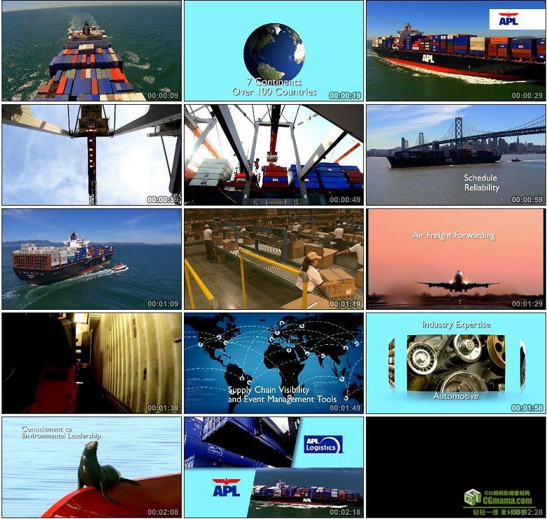 AA0194-APL物流企业形象宣传片货轮运输高清实拍视频素材下载