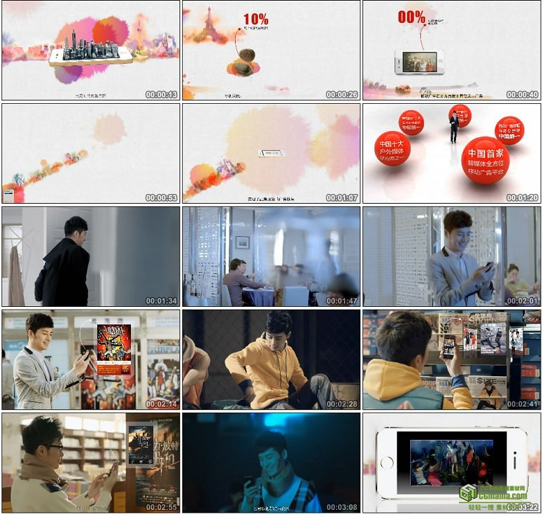 AA0198-百灵形象片手机互联网上网宣传片高清实拍视频素材下载