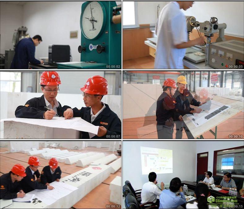 YC0953-科学实验科研研究设计师工程师科学家方案开会高清实拍视频素材