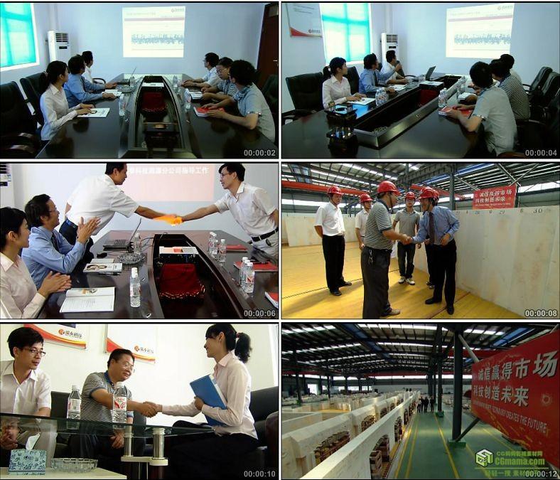 YC0957-开会看投影仪握手商务职业三组高清实拍视频素材