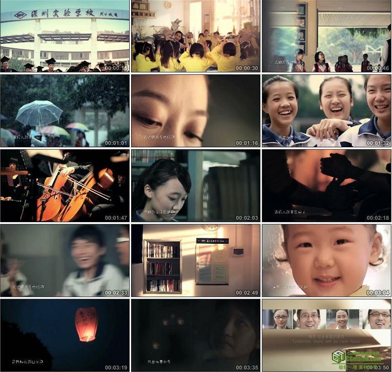 AA0354-深圳实验学校宣传片 爱在身边中学高中生高清实拍视频素材下载
