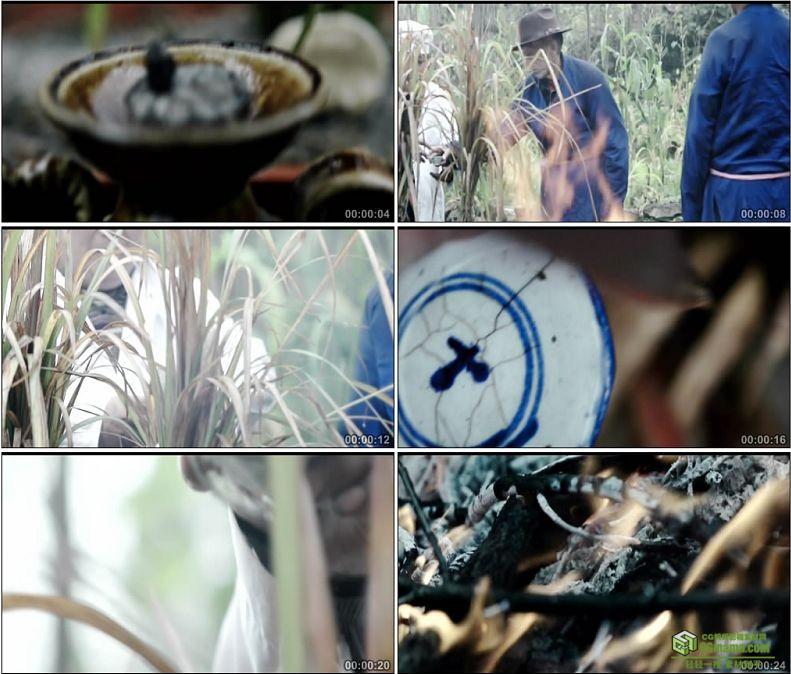 YC1016-苞茅缩酒中国人传统祭祀祈福习俗礼仪高清实拍视频素材