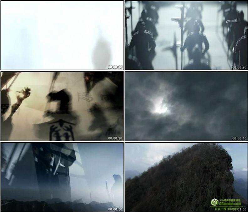 YC1024-中国古代秦国战争地图沙盘战火兵荒马乱高清实拍视频素材