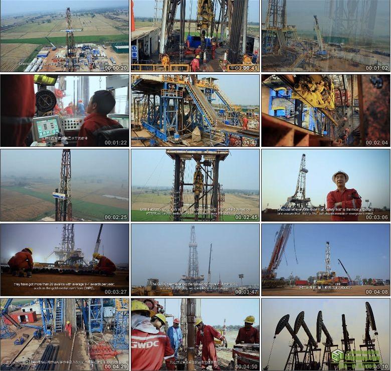 AA0357-长城钻探工程公司(泰国)有限公司油井石油高清宣传片实拍视频素材