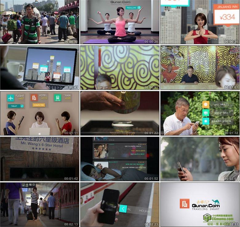 AA0360-D去哪儿网宣传片手机网络互联网酒店预订高清实拍视频素材下载