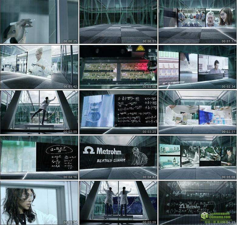 AA0363-瑞士万通企业宣传片化学科技技术科学高清实拍视频素材
