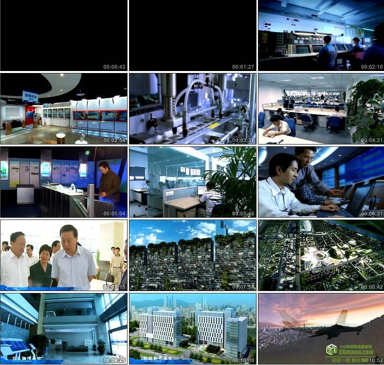 AA0372-南京-中国软件名城--水晶石作品宣传片高清实拍视频素材