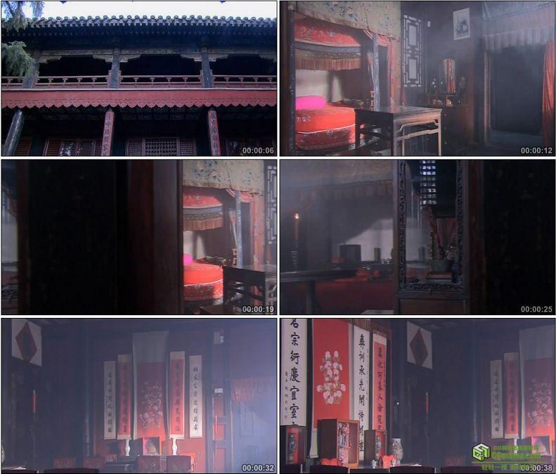 YC1049-孔府府邸内宅居住陈设古代建筑小高清实拍视频素材