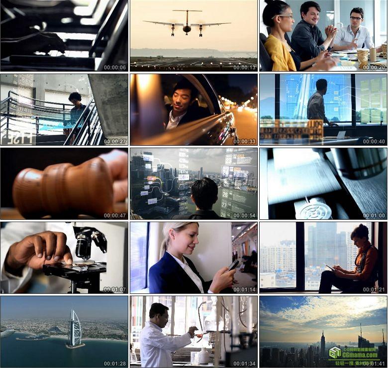 AA0373-汤森路透公司.1080p城市工作人流人群互联网上网高清实拍视频素材宣传片