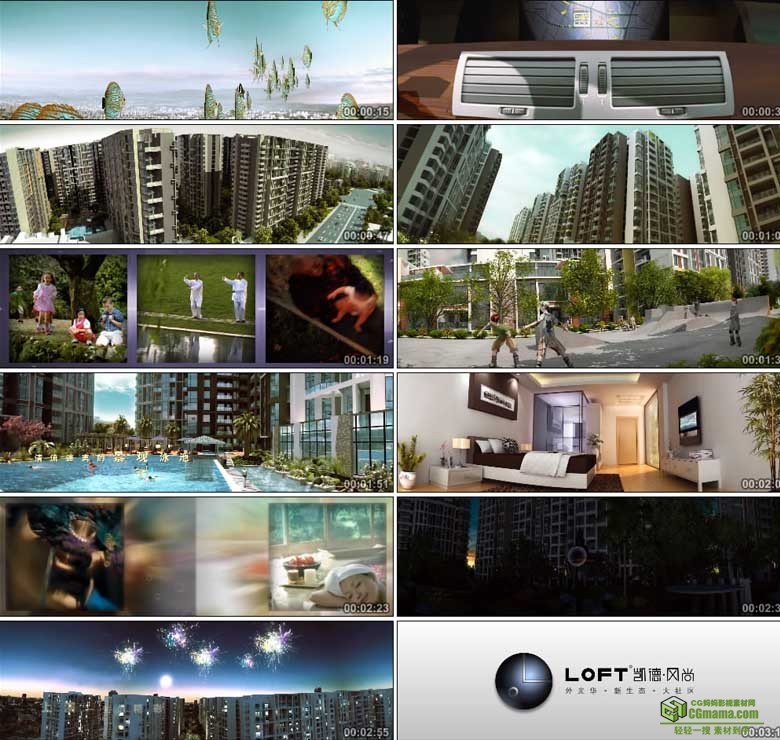 AA0375-凯德风尚(2340X720)建筑漫游动画三维中国高清视频素材