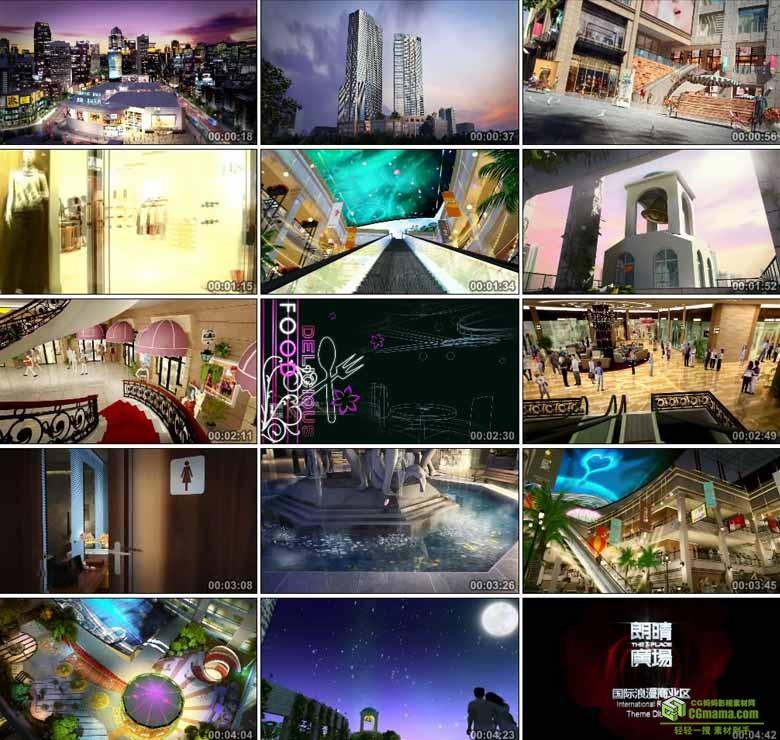 AA0376-朗晴广场(1024X576)大型三维建筑蛮有动画高清视频素材