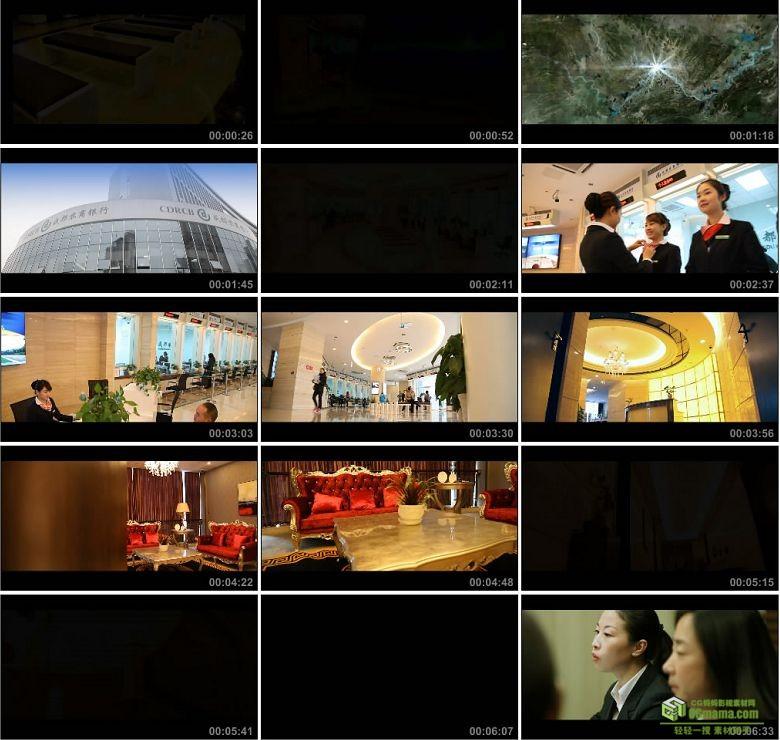 AA0376-农商银行宣传片金融高清实拍视频素材