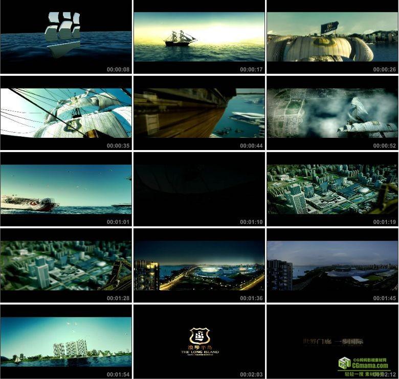 AA0377-浪琴半岛(1280X720)大船中国高清三维建筑漫游动画视频素材