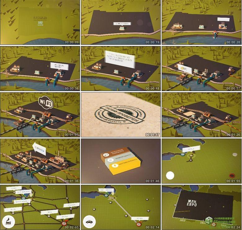 AA0380-基里希工业园高清视频素材