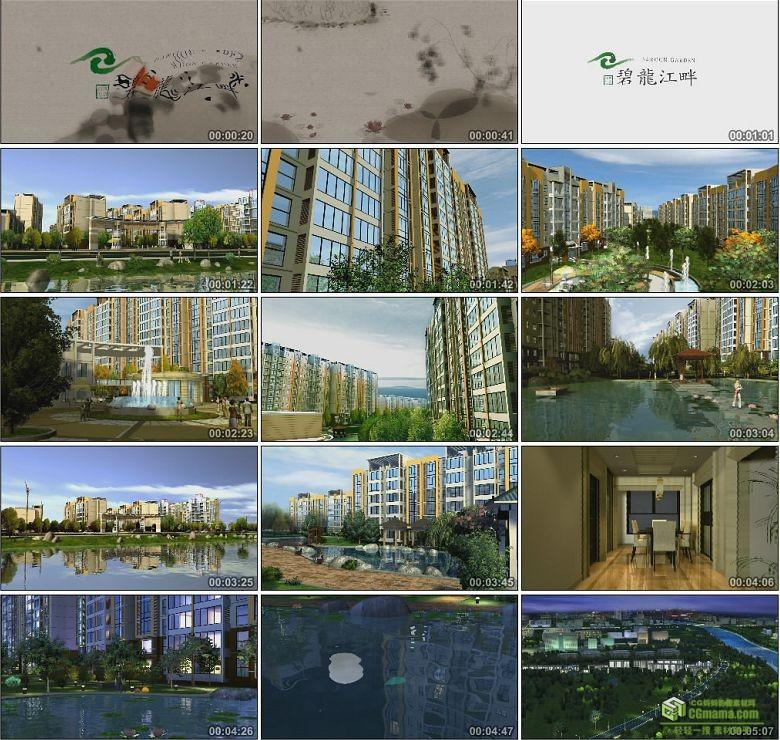 AA0382-碧龙江畔高清三维建筑漫游动画视频素材