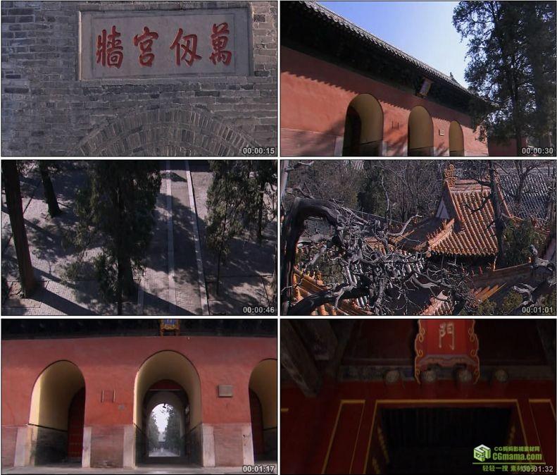 YC1054-孔庙外大门宫门主门古代建筑群园林建筑高清实拍视频素材