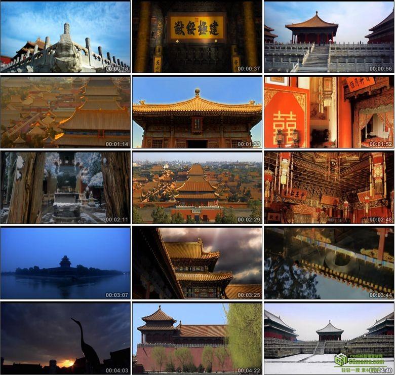 AA0391-北京故宫风光雪景高清实拍视频素材宣传片