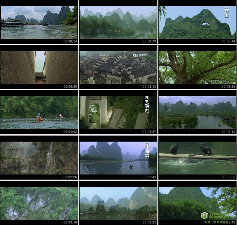 AA0395-中国桂林漓江风光高清实拍视频素材宣传片