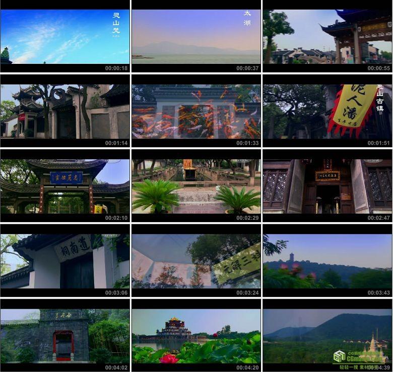 AA0396-中国江苏无锡风光高清实拍视频素材下载