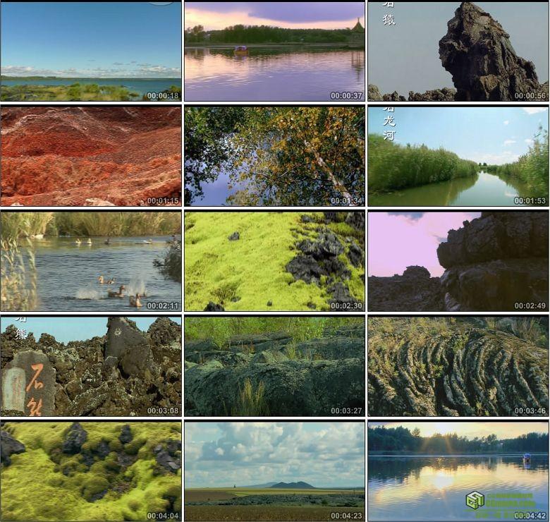 AA0398-中国五大连池风光高清实拍视频素材