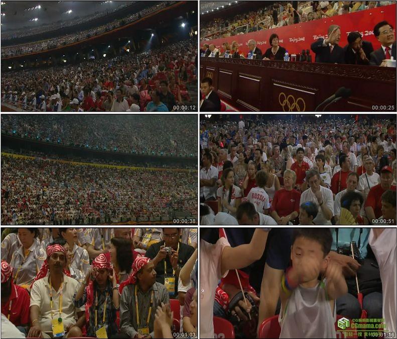 YC1071-北京奥运会观众加油观众席志愿者罗格胡锦涛高清实拍视频素材