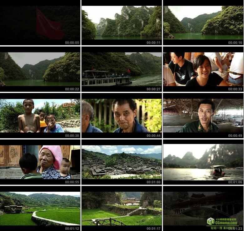 AA0133-传情朗德中国人生活高清实拍视频素材宣传片下载