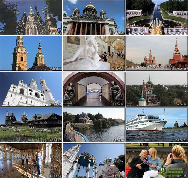 AA0136-俄罗斯风景风光莫斯科克里姆林宫内部构造高清实拍视频素材