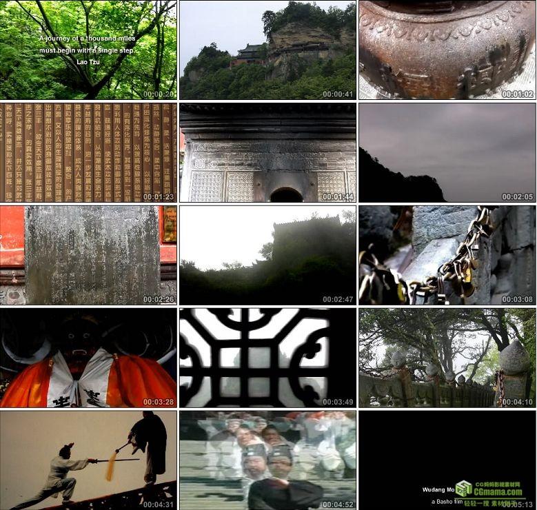 AA0160-武当山中国高清实拍视频素材宣传片