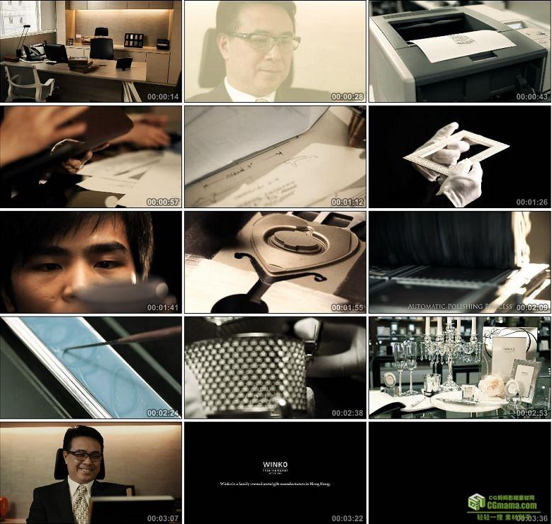 AA0217-WINKO金属礼品相框制造有限公司高清实拍视频素材宣传片