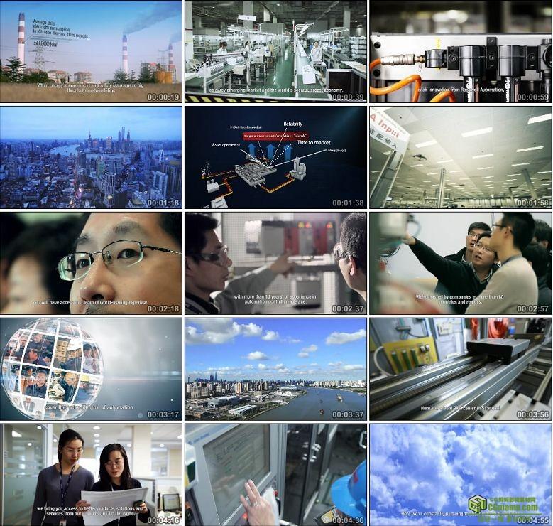 AA0244-罗克韦尔自动化(中国)企业宣传片高清实拍视频素材