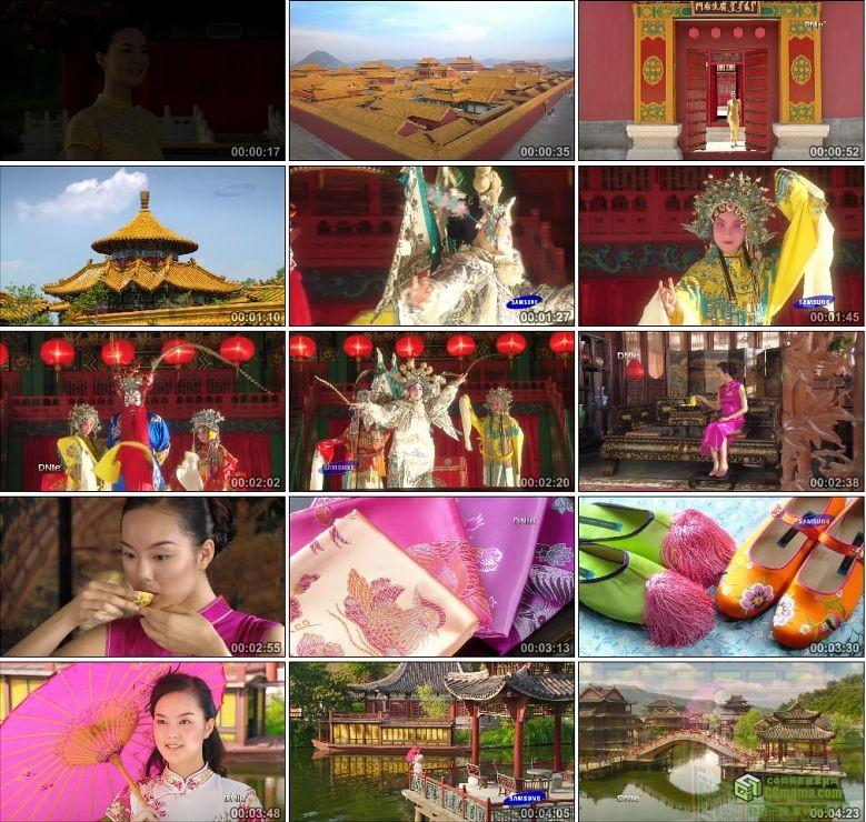AA0249-三星HD -中国色彩 1080p故宫旗袍京剧高清实拍视频素材