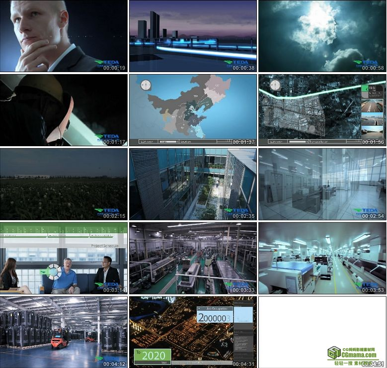 AA0258-天津泰达工业生产宣传片高清实拍视频素材