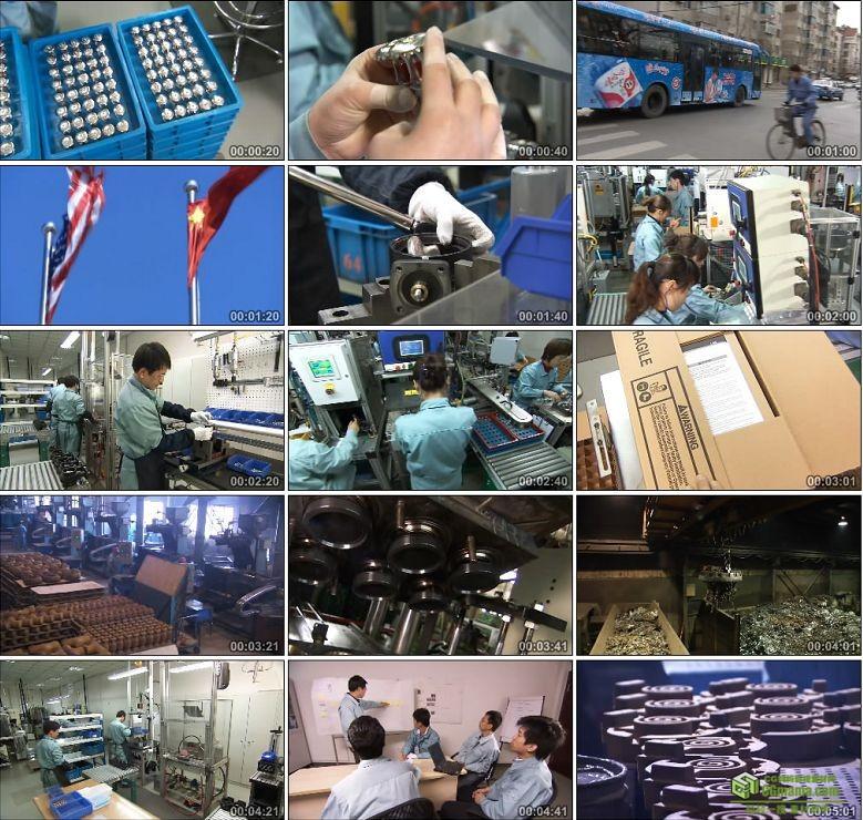 AA0259-唯特利 - 中国大连工业生产高清实拍视频素材宣传片