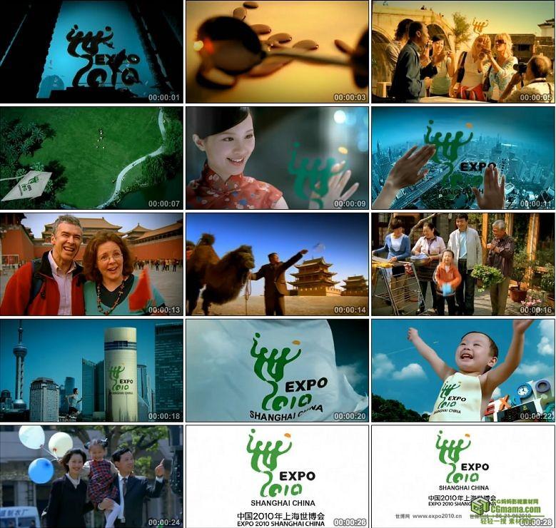AA0285-中国2010年上海世博会高清实拍视频素材宣传片下载