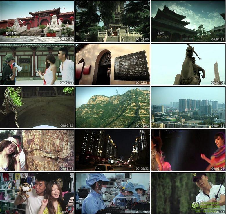 AA0298-2012石家庄城市形象片《古韵新城活力石家庄》高清实拍视频素材宣传片