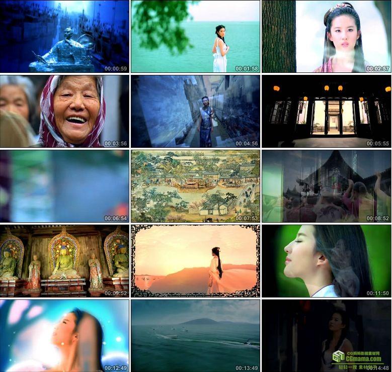 AA0321-吴中旅游形象宣传片-刘亦菲高清实拍视频素材