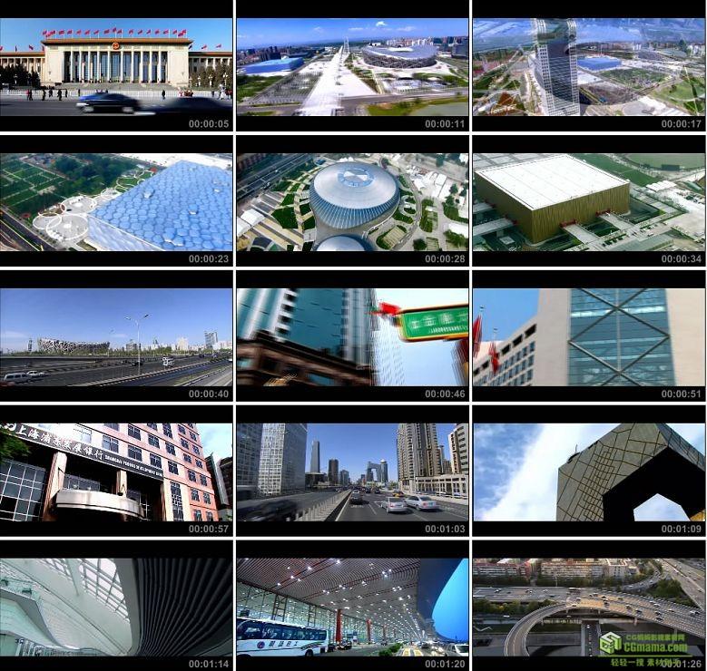 AA0396-北京风景天安门交通高清实拍视频素材