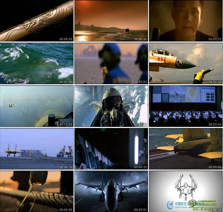 AA0431-航母辽宁航飞鲨宣传片军事高清实拍视频素材
