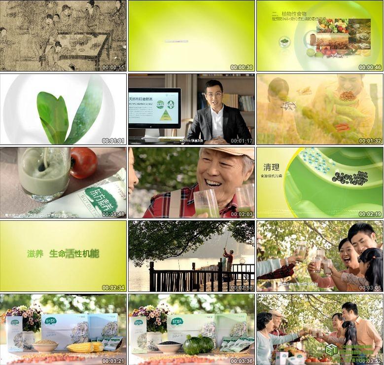 AA0435-温馨一家人瘦身运动时尚美容化妆品生命营养品高清实拍视频素材宣传片