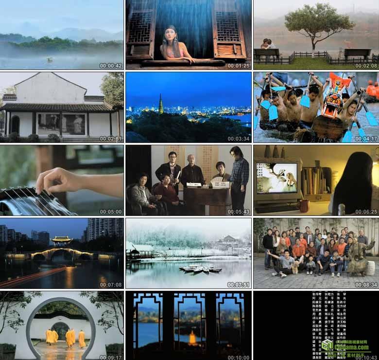 AA0299-《中国名片》之杭州篇城市风景风光高清实拍视频素材宣传片下载