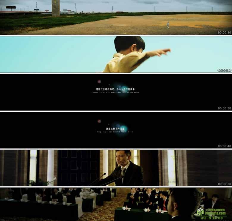 AA0309-杭州湾影片高清实拍视频素材城市宣传片下载