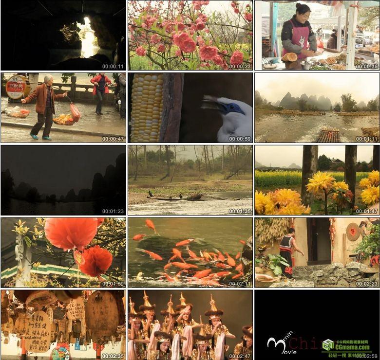 AA0162-阳朔高清实拍视频素材宣传片中国人生活下载