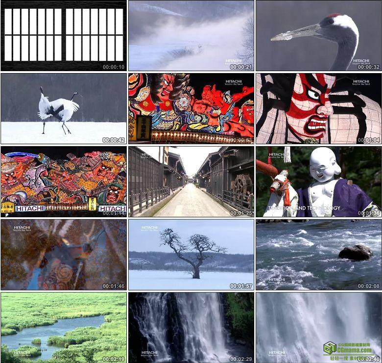 AA0204-HITACHI HD DEMO 1080P高清实拍视频素材