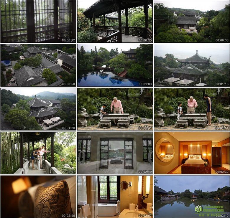 AA0234-杭州桃花源 地材宣传片 酒店宣传片一家人幸福高清实拍视频素材宣传片