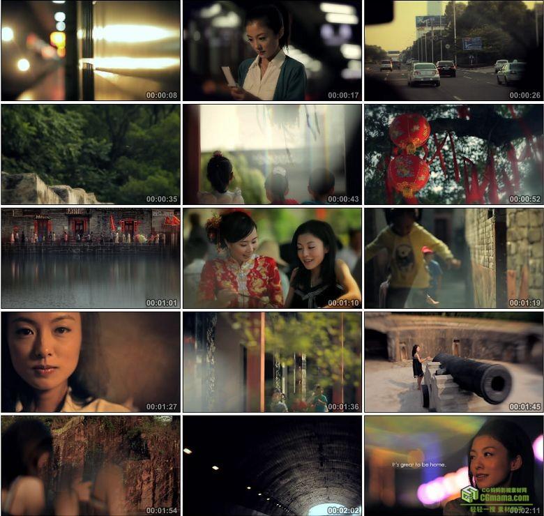 AA0294-发现东莞东莞城市宣传片高清实拍视频素材