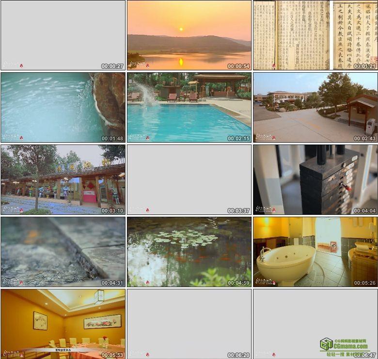 AA0323-香泉最新宣传片温泉高清实拍视频素材下载