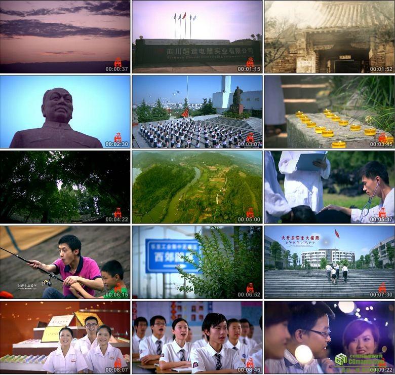 AA0333-印象乐至 乐至城市宣传片高清实拍视频素材